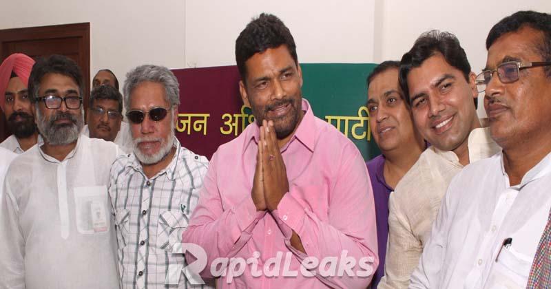 Upper Castes, Pappu Yadav: Decisive Factors In Bihar Poll